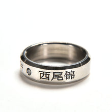 Load image into Gallery viewer, Tokyo Ghoul Ken Kaneki Titanium Steel Ring Finger Rings Without rope