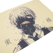 Load image into Gallery viewer, Tokyo Ghoul Vintage Poster