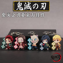 Load image into Gallery viewer, Demon Slayer Kimetsu No Yaiba Keychains