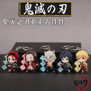 Demon Slayer Kimetsu No Yaiba Keychains