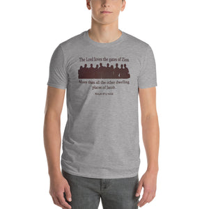 """The Lord loves the gates of Zion..."" (Psalm 87:2) t-shirt for men in grey"