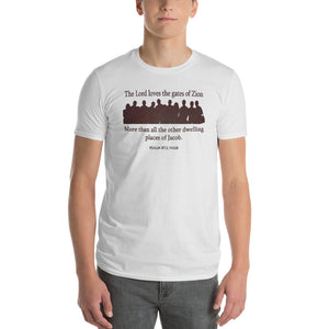 """The Lord loves the gates of Zion..."" (Psalm 87:2) t-shirt for men in white"