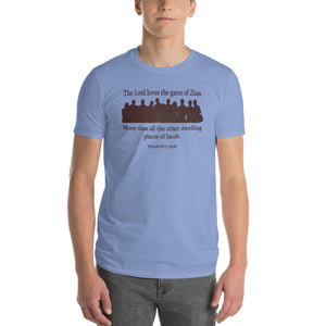 """The Lord loves the gates of Zion..."" (Psalm 87:2) t-shirt for men in blue"