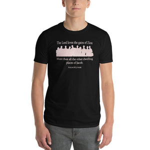 """The Lord loves the gates of Zion..."" (Psalm 87:2) t-shirt for men in black"