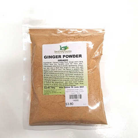 Nutra Foods Ginger Powder Organic 100g