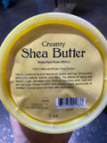 Creamy Shea Butter - Small 7oz
