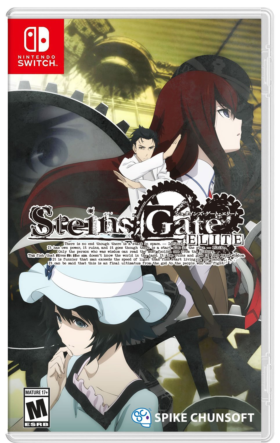STEINSGATE ELITE switch us