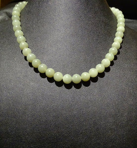 Featured Antique Jade Necklace, Celaon Nephrite, Circa 1900
