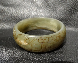 SOLD Jade Bangle Bracelet, Carved Nephrite, 18th/19th C