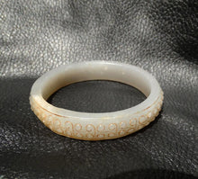 Load image into Gallery viewer, Jade Bangle Bracelet, Hetian Nephrite, 1800s