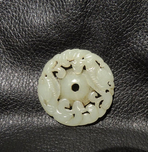 Jade Dragon Pendant, Qing Dynasty Nephrite, Ca 1800s