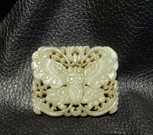 Load image into Gallery viewer, Jade Butterfly Pendant, Hetian Nephrite