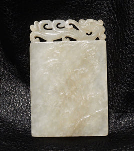 Jade Plaque Pendant, Hetian Mutton Fat Nephrite,  Qing Dynasty  88.3 Grams
