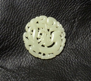 Jade Ritual Amulet, Carved Nephrite Mythical Beast, Black and White Hetian Jade, 146.5 Grams