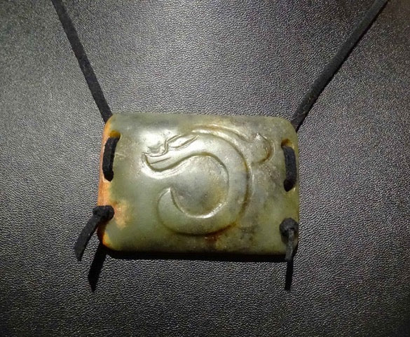Jade Pendant, Neolithic Nephrite Necklace