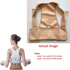 Royal Back Posture (Buy 1 Take 1 FREE)