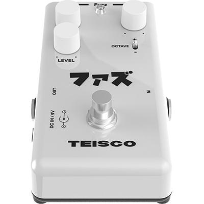 TEISCO Fuzz Pedals and FX Teisco