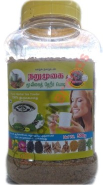 Pure Herbal Tea Powder 500g ( From Narumugai Herbals)