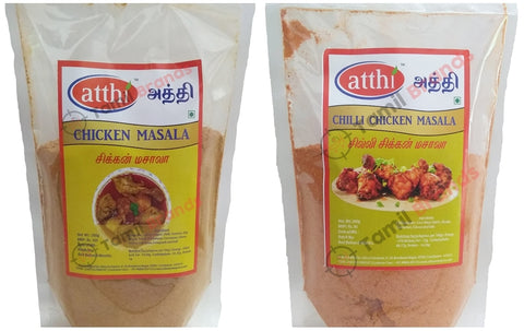 Special Non veg chicken Masala 200g+Chilli Chicken Masala 200g (From Uthra Enterprise)