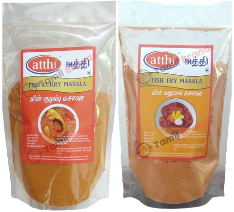 Atthi Fish Curry Masala 200g+Fish Fry Masala 200g Uthra Enterprise