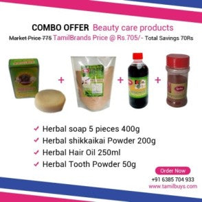 Amazing Herbal beauty care value combo Pack