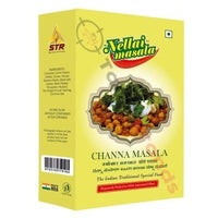 Channa Masala 200g ( From Nellai Masala)