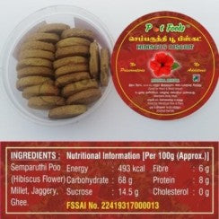 Sembaruthi Poo Biscuits (Hibiscus Flower) 170g From Pot foods