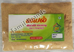Idly Chilli Powder 500g As food Products