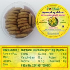 Aavaram poo Biscuits (Senna Auriculata) 170g From Pot foods