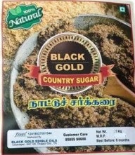 Country sugar 1 kg | Black gold edible oils
