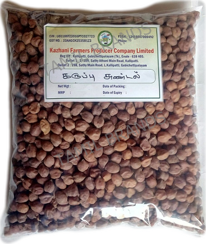 Buy Best Chana Brown Online