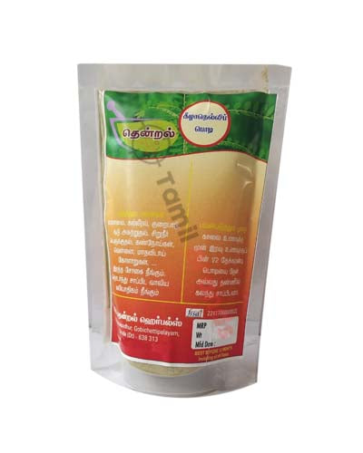 Best Athimathuram (Licorice Root) Powder Online