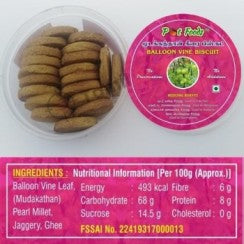 Mudakathan Keerai Biscuits (Balloon Vine leaf )170g From Pot foods