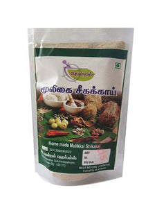 Herbal Sikkaikai Powder 200g from Thendral Herbals