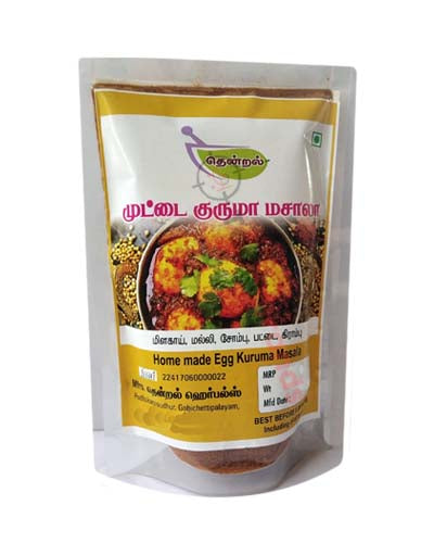 Egg Curry Masala 100g ( From Thendral herbals)