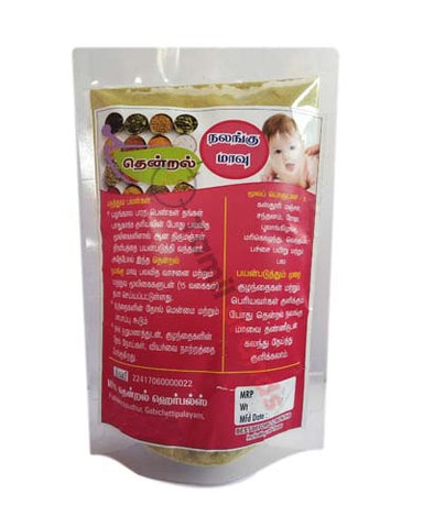 Nalangu Maavu (Bathing Powder) 200g from Thendral herbals
