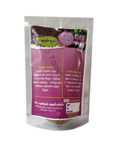 Neermulli (Marsh Barbel Powder) 100g from Thendral Herbals