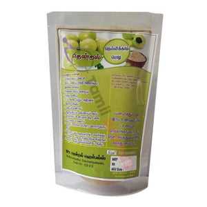 Buy Gooseberry (Nellikai) Powder Online Tamilnadu