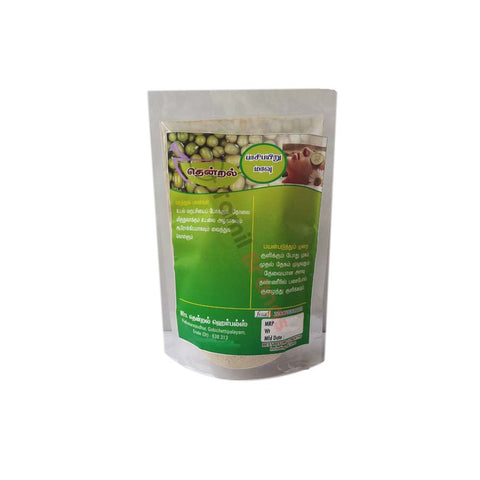 Pasi payuru Maayu ( Green Gram) bathing Powder 300g from Thendral herbals
