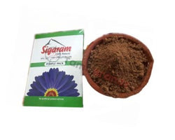 Pimple Pack 100g (From SK Herbal Products)