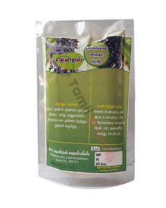Poonaikalivithai (Mucuna Pruriens Seed) Powder 100g from Thendral herbals