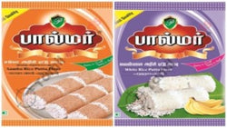 Best Quality of White Rice Puttu Flour 500g+Samba rice Puttu Flour 500g Palmar Food products