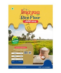 Rice Flour 1 Kg | From Jegan Foods
