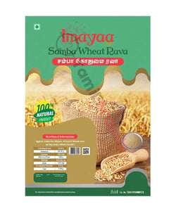 Samba Wheat Rava 1 Kg | From Jegan Foods