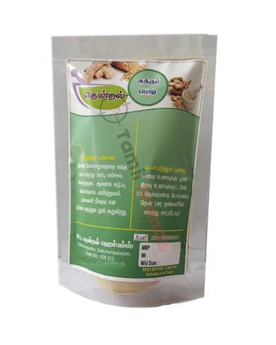 Sukku (Dry Ginger) Powder 100g from Thendral Herbals