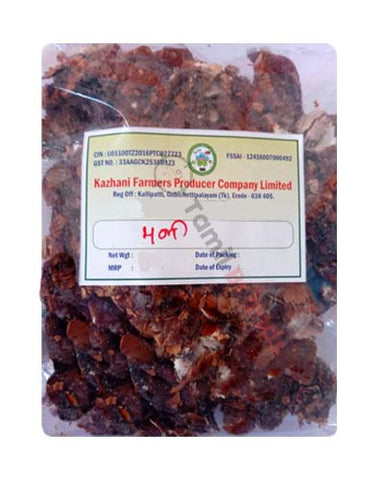 Tamarind 1Kg from Kazhani Farmers Producer Company Ltd