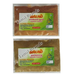 Sambar Powder 500g+Rasa Powder500g (From As Food Products)