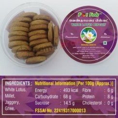 Venthamarai Biscuits (White Lotus) 170g From Pot foods