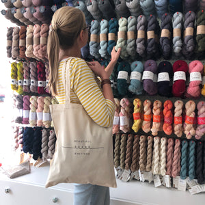 Yarn store range of brands