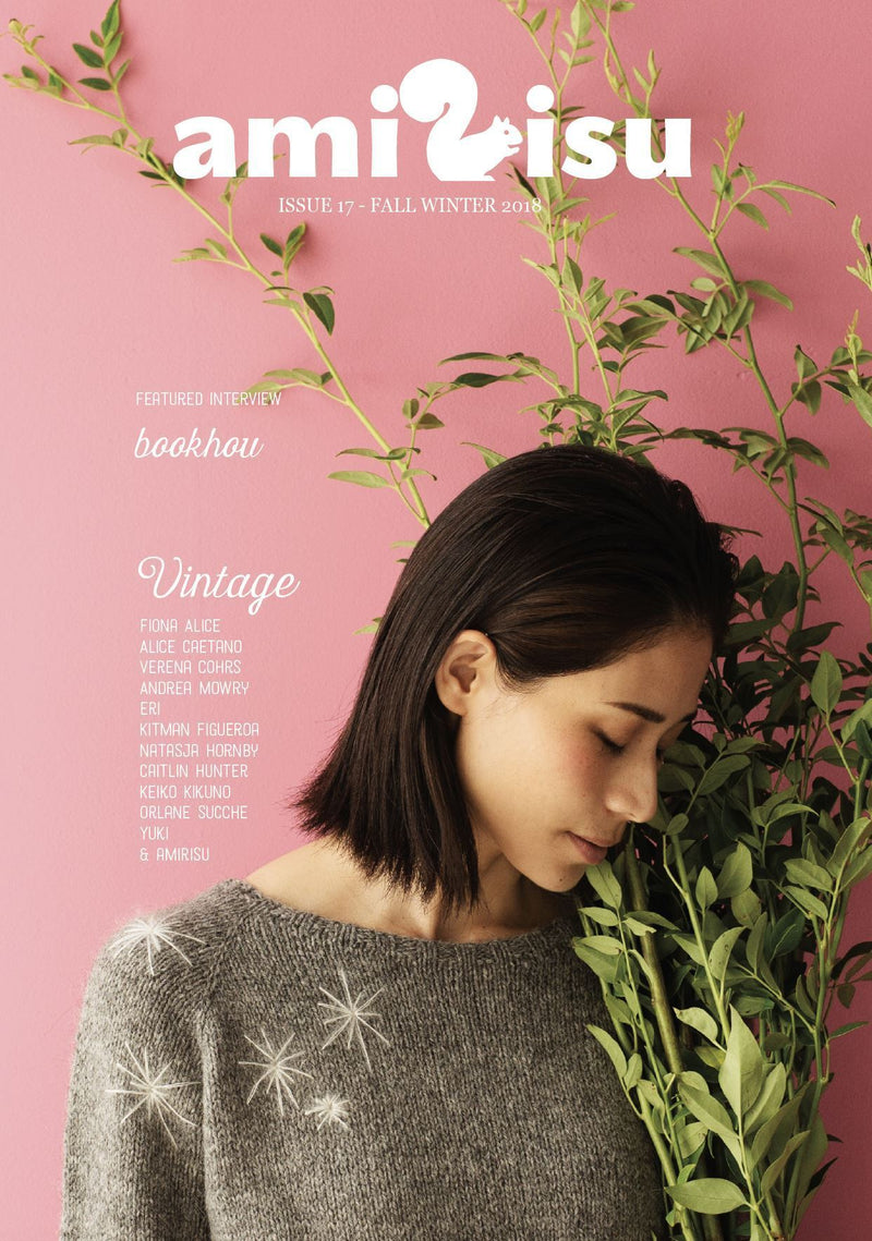 Amirisu ISSUE 17 - [variant_title] - Beautiful Knitters